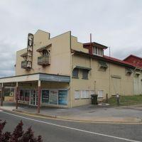 Gladstone Queensland, Old Cinema. 19-10-2011, Гладстон