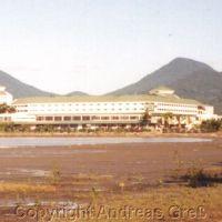 The Pier 1998, Каирнс
