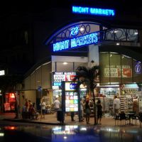 Cairns night markets, Каирнс
