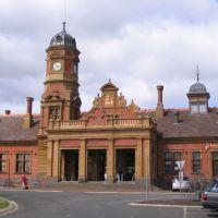 Maryborough Station, Мариборо