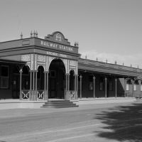 Archer Park Station, Рокхамптон