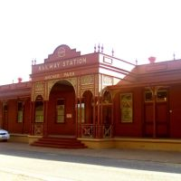 Archer Park Railway Station - Rockhampton, Qld, Рокхамптон