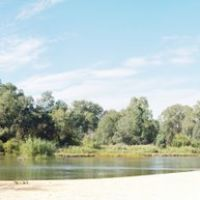Wiradjuri Reserve, Вагга-Вагга