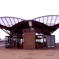 The Carousel - Geelong, Гилонг