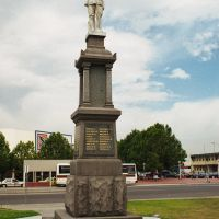 Traralgon, War Memorial, Траралгон