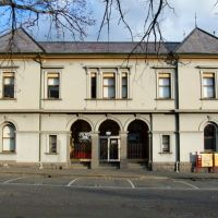 Heritage Building, Ballarat University, Lydiard Street South, Ballarat, Victoria, Балларат