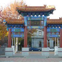 Chinese Arch, Бендиго
