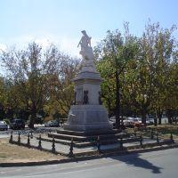 Gold Statue, Бендиго