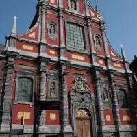 Liège, le couvent des Rédemptoristes, Льеж