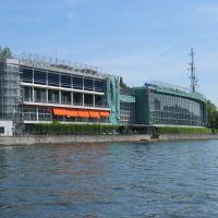 Liège: Palais des Congrès, Льеж