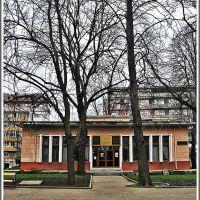 Исторически музей  Добрич, Добрич