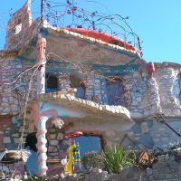 My house, Албена