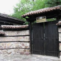 Muzeul regional de istorie si etnografie Vratsa, Враца