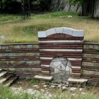Un izvor secat..., Враца