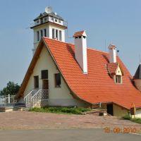 The hut of the Bulgarian Tourist Union!Хижата на Български туристически съюз!, Враца