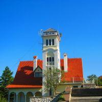 Враца - хижата   Vratsa - hut, Враца