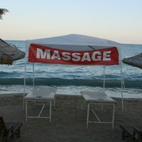 massage aan zee, Золотые Пески