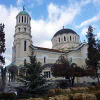 """Църква """"Свети Мина"""" / Church """"Sveti Mina"""" (1934), Кюстендил"""