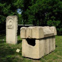 Sarcofag din piatră  - Cetatea Abritus, Разград