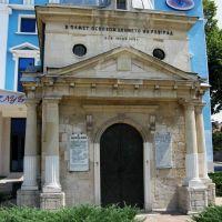 The Monument of Liberators - Razgrad, Разград