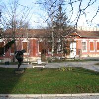 Razgrad - Art Gallery, Разград