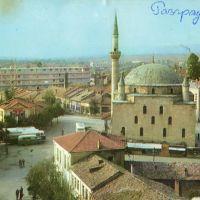 Razgrad 1970, Разград