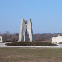 Razgrad, Memorial, Разград