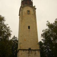 Gradski chasovnik, Разград