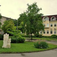 În Razgrad, Разград