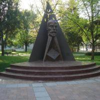 Паметника на Иван Ведър, Разград