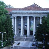 Ruse University / Русенски Университет, Русе