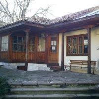 The House-Museum of Zahari Stoyanov, Русе