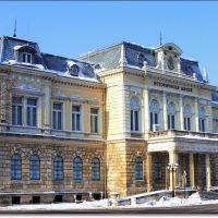 Regional Museum of History in Ruse (arch. Friedrich Gruenanger, 1882), Русе