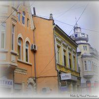 Russe, Tsaribrod str., Русе