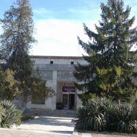 Минералната баня - Сандански / Mineral Baths - Sandanski, Сандански
