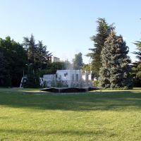 Bulgaria - Sandanski - Сандански - Парка - Фонтан - Стадиона, Сандански