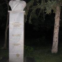 Генерал Тодоров - Човекът Направил Много..., Сандански
