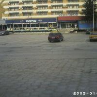 svilengradda casino ve hotel-(www.muratkir.com), Свиленград
