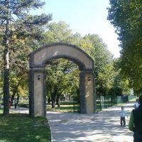 Svilengrad City Park The Door, Свиленград