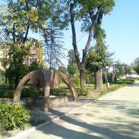 Svilengrad City Park, Свиленград
