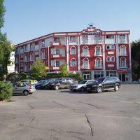 Svilengrad, Hotel Metropol, Свиленград