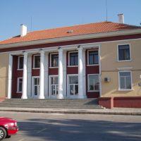 Svilengrad, Свиленград