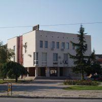 Svilengrad, Court Hall, Свиленград