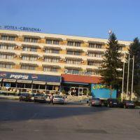 Hotel Svilena .Svilengrad, Свиленград