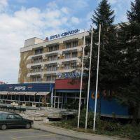 Свиленград хотел Свилена, Свиленград