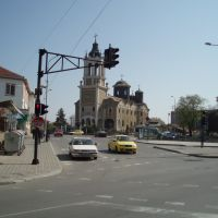 From Svishtov, Свиштов
