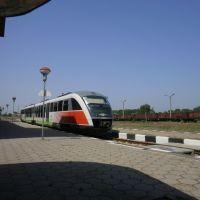 Svishtov railway station, Свиштов