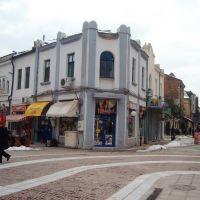 център, Хасково