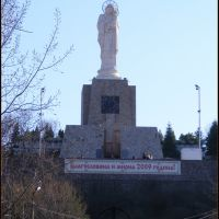 Monument of Blessed Virgin Mary - Haskovo , Bulgaria., Хасково