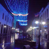 2009/12/15, Хасково